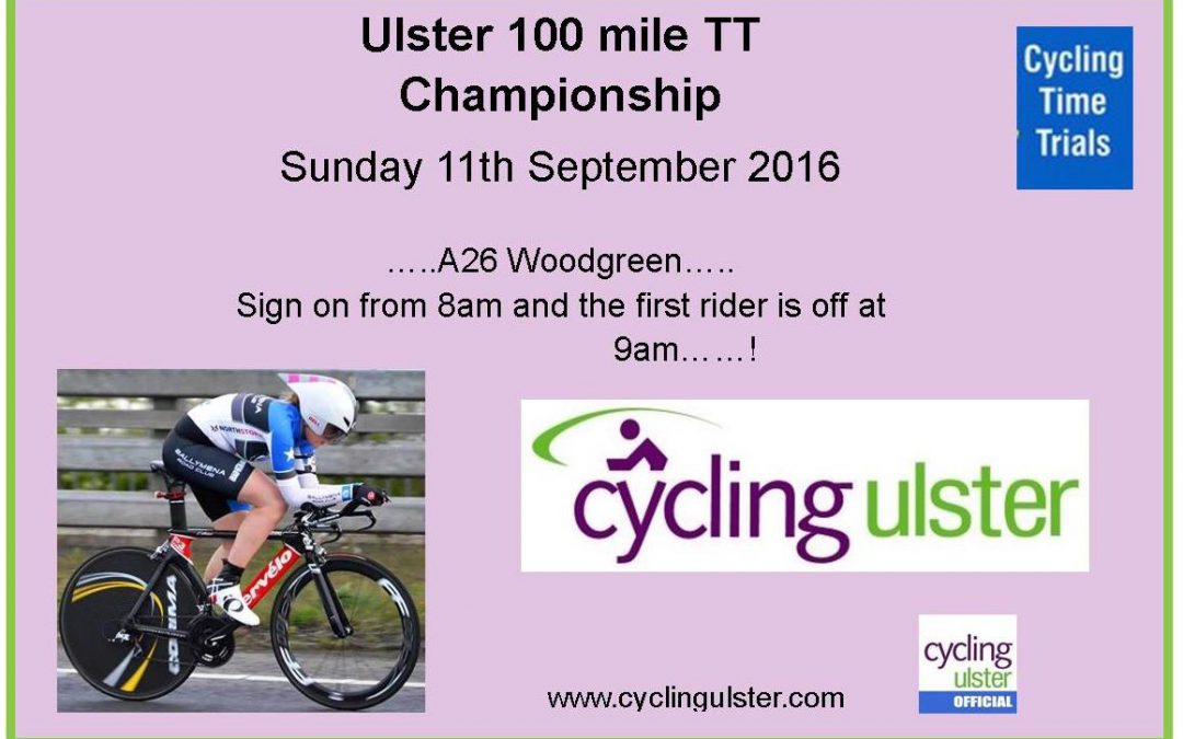 Ulster 100 mile TT Championships 2016